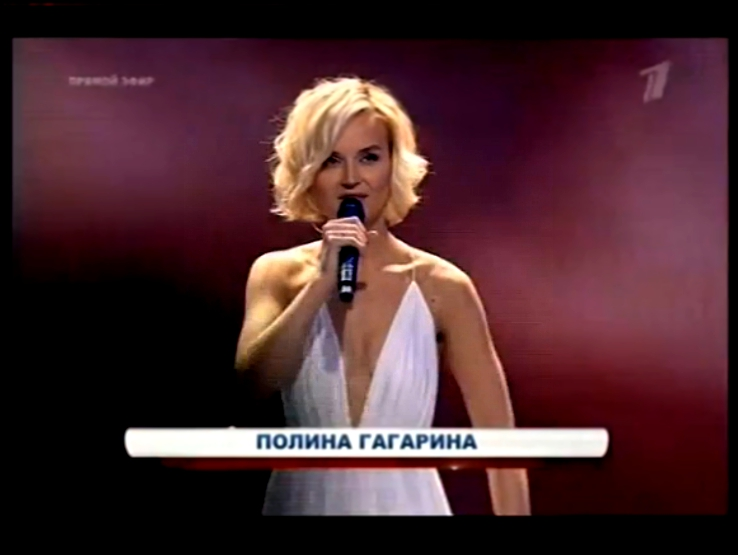 Полина Гагарина A Million Voices  FIFA 2018 25 07 015  HD 720