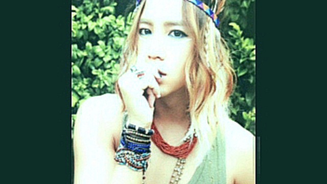 Jang Geun Suk - Turn off