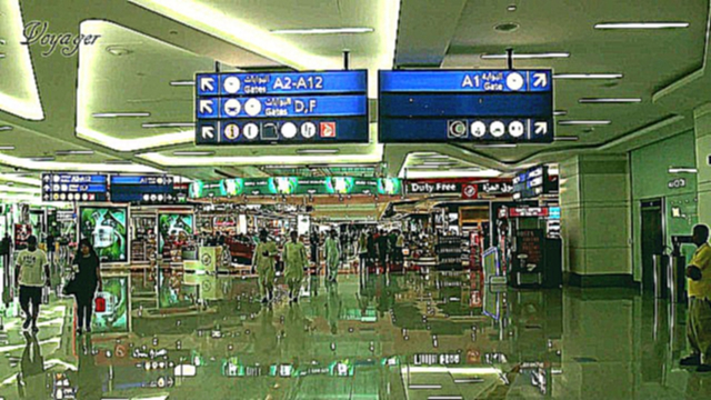 Dubai International Airport  - Voyager