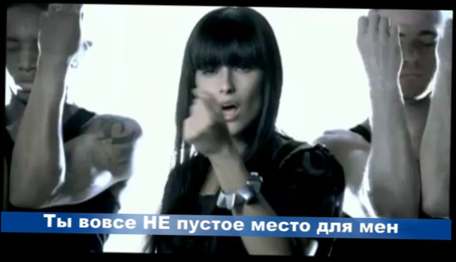 Nelly Furtado - Say It Right(EUGENE)-Russian Subtitles