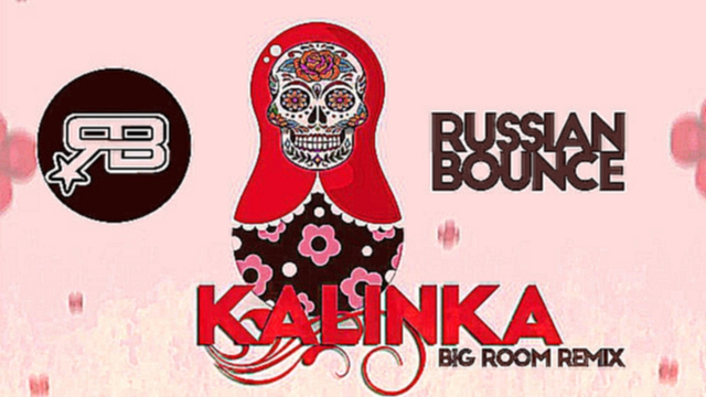 Russian Bounce - Kalinka (Big Room Remix)