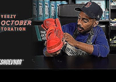 Vick Almighty Restores Nike Air Yeezy 2 Red Octobers using Reshoevn8r!!