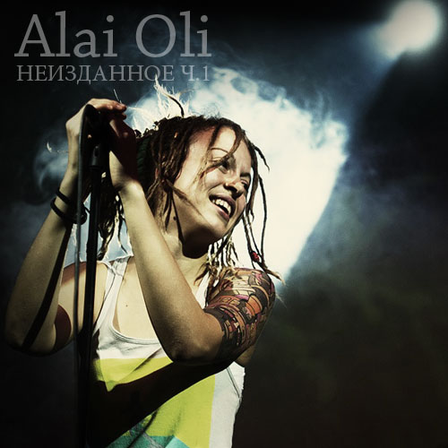 Alai Oli - One Love
