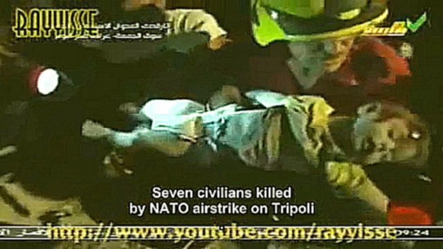 Libya   Don't say I saw nothing [19-06-2011] ضحايا م&#158...