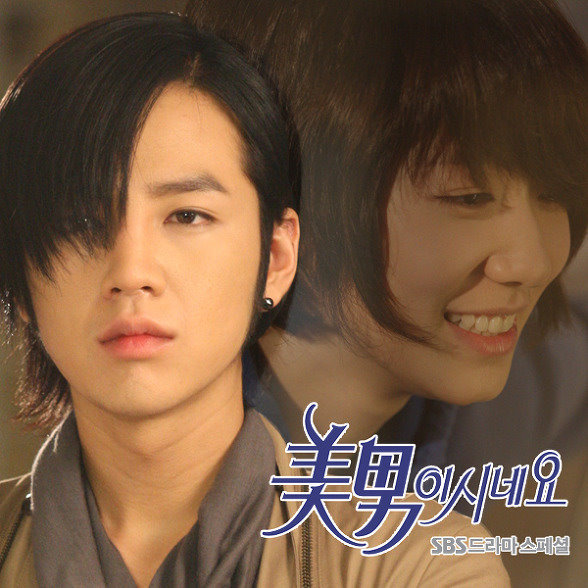 -Д.-A.N.JELLТы прекрасен\A.N.JELLYou're Beautiful-Jang Keun Suk\Чжан Гын Сок - What should I do?-Кор.язык.