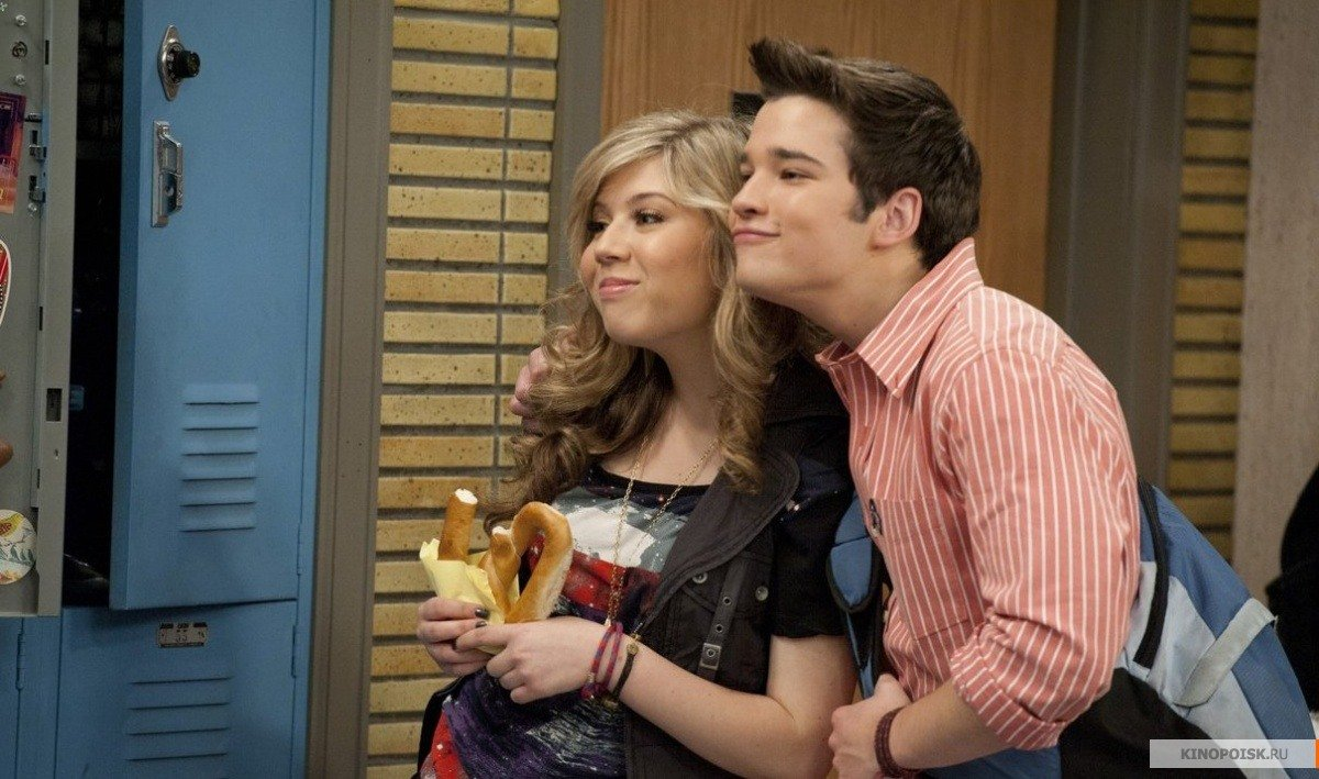 [Icarly - in 5.4.3.2]