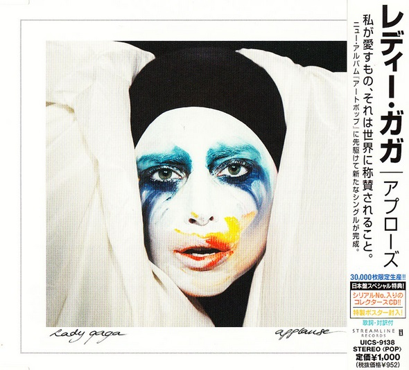 Lady GaGa - Applause  ПОП МУЗЫКА - vk.com/maxpop