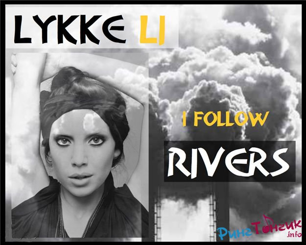 Lykke Li - I Follow Rivers [HQ][HD] 2012 Original